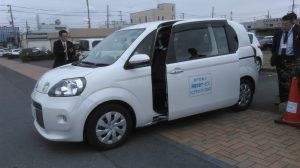 神栖市移動支援車両