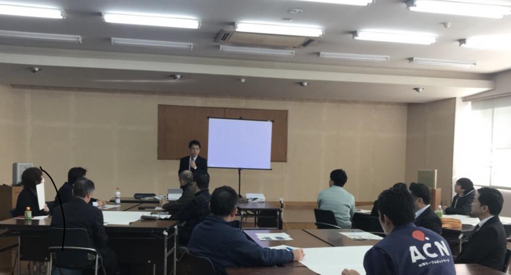天草ICTセミナー2017_研修風景3